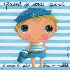 Cadre Le Plus Beau en Maillot