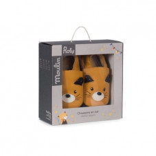 chaussons cuir chat moutarde moulin roty